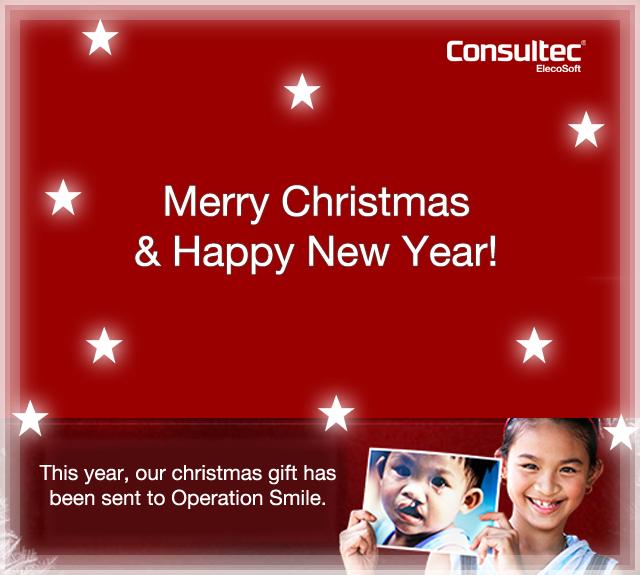 Julhalsning_hemsida_engelska201512